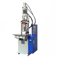 Vertical Injection Molding Machine JT-150