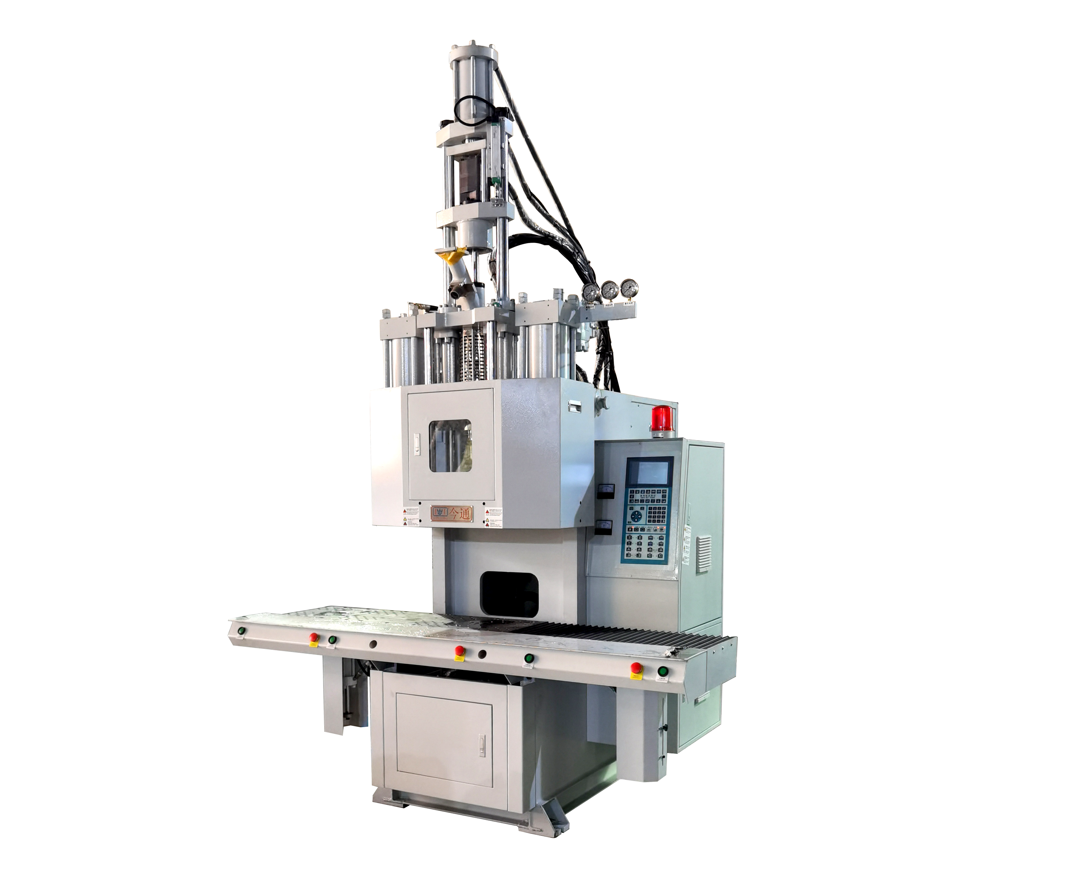 Vertical Injection Molding Machine JTTC-450DM